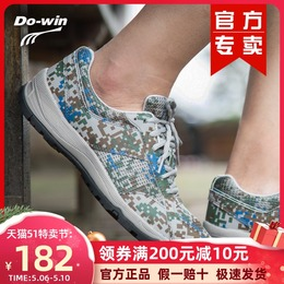 Duowei running training shoes sports shoes men and women wear-resistant off-road soft soled outdoor special professional running shoes spring and summer models