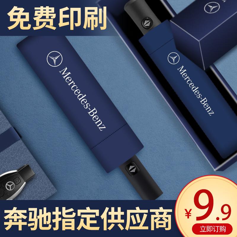 Parapluie personnalisé logo publicité parapluie en gros motif personnalisé image peut être imprimé automatique pliant personnalisé cadeau parapluie