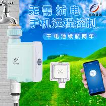 Téléphone portable télécommande machine darrosage automatique potager potager champs de plantes en plein air électrique artifact domestique rechargeable