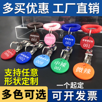 Number plate number Malatang restaurant number plate with clip Sauna hand card storage bag Key number plate customization
