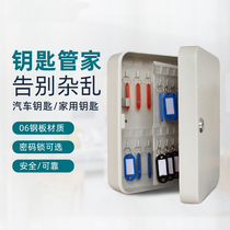 Key storage box Into the door to put the storage box Wall-mounted community property universal key box Real estate management box cabinet
