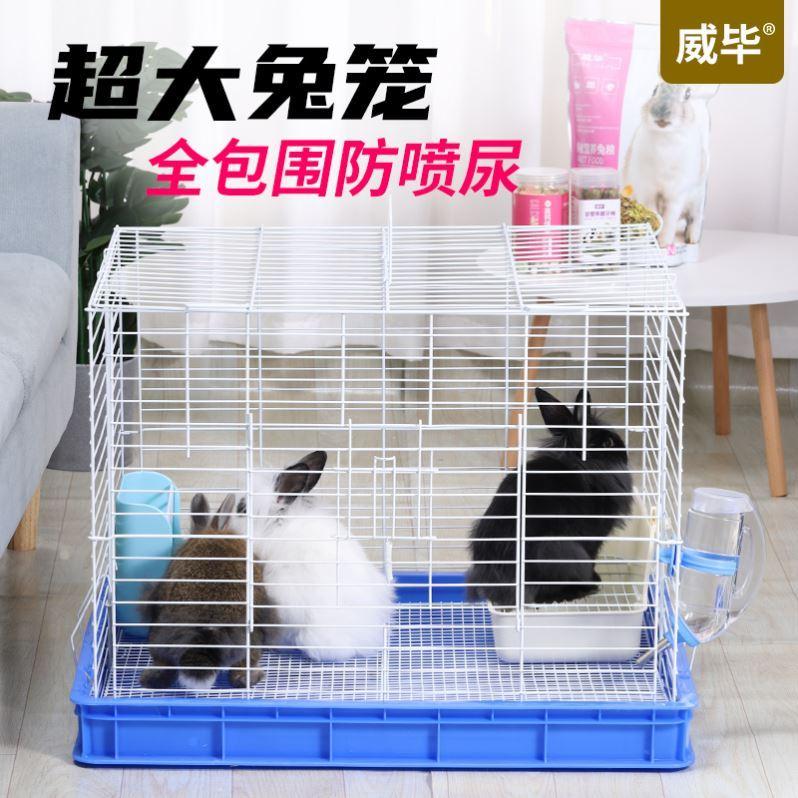 Кролик клетки очень большой взрослый костюм небольшой дом дешевые анти-распыления мочи перегородки подмышки игрушки чтобы поддержать весь номер