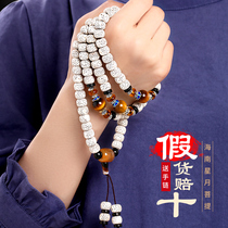 Hainan star and moon Bodhi hand string 108 first Month high density Buddha beads bracelet Rosary mens and womens necklaces accessories Wen play