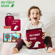 my firstbook Montessori early education cloth book toy Nouveau riche book Baby children Montessori baby can not tear rotten