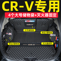 Dedicated 2020 model 21 Dongfeng Honda crv trunk pad fully surrounded mixed 2019 new crv trunk pad