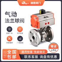 304 stainless steel pneumatic flange ball valve Q641F Silicon Sol precision casting fire anti-static straight ball valve