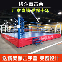 Boxing table comprehensive fighting ring Wushu training equipment floor Sanda Table Desktop ring match fight table