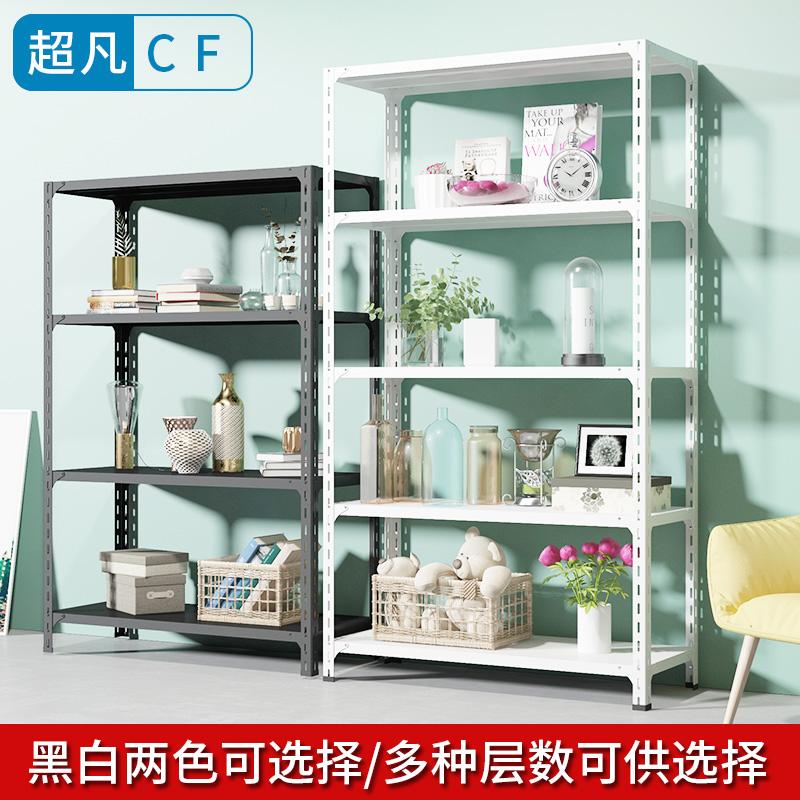 Shelf shelf floor multi-storey warehouse household storage corner steel storage iron shelf supermarket display shelf storage rack