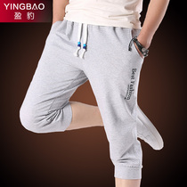 Breeches for mens sports and leisure thin loose summer summer