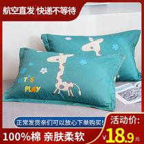 Cotton twill pillow cover cotton single student dormitory pillow cover a pair of childrens whole pillow cover 48x74cm