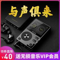 Patriot Éros Q lossless car mp3 music player HIFI Bluetooth portable student version Walkman front-end Master level fever DSD country brick screen memory card professional level