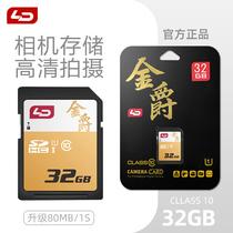 And NoLD Gold 32G memory card camera SLR digital camera SD high-speed big card class10 storage card