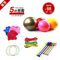 Limited time Special Competition professional rhythmic gymnastics Ball gymnastics Stick Gymnastics Ribbon Gymnastics Circle Gymnastics Rope Gymnastics Five items