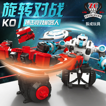 Parent-child spin battle robot duo Fight Boy Armor Electric intelligent remote control toy Gift