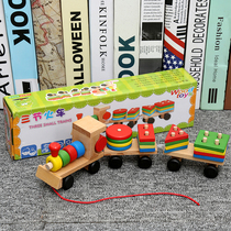 幼得乐拖拉三节小火车木制儿童益智拆装组合几何形状配对早教玩具