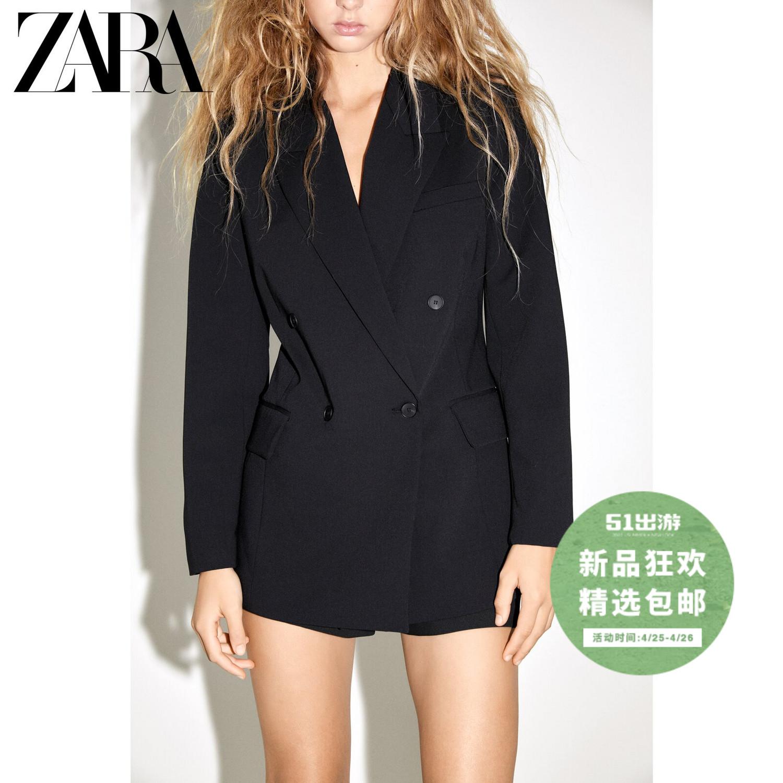 ZARA new TRF womens slim blazer 01255736800