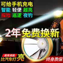 Night fishing headlights bright light charging ultra-bright head-wearing xenon ultra-long-life flashlight mine lamp light small special