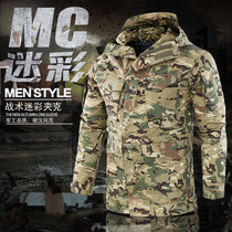 Consul M65 field windbreaker Autumn and winter outdoor tactical assault clothes Mens spy Shadow Army fan waterproof coat jacket