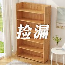 Книжные полки полки напольные дети простые книжные шкафы под столом для студентов маленькие книжные полки стол поверхность простой твердой древесины гостиная