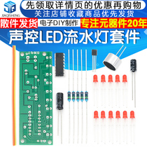 Voice-controlled LED water lamp kit CD4017 color lamp control fun electronic production DIY teaching training parts