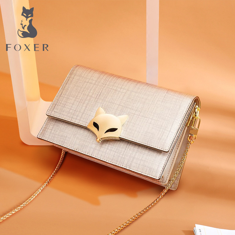 Golden fox chic fashion small bag 2018 new women's bag atmosphere single shoulder diagonal organ bag leather chain bag