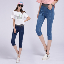 Summer elastic waist add fertilizer to increase fat mm of seven jeans