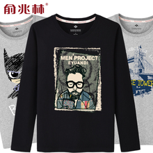 3 students cotton summer men's Korean version of the thin code plus size T-shirt youth long-sleeved t-shirt men