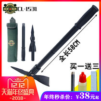 Chang Lin land Tiger Sapper 1531 outdoor small foreign pickaxe small hoe pickaxe dig root pickaxe camping pickaxe