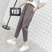 Summer Cotton hemp loose big code elastic Waist foot Pants
