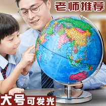 AR globe HD students with 3d three-dimensional suspension large middle school students AR three-dimensional childrens ornaments creative 32cm High school students with the world king-size toy living room decoration teaching version with lights