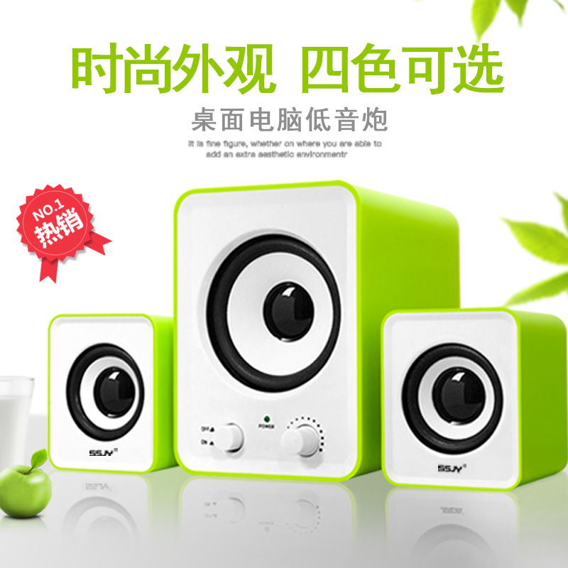 SSJY S-20A desktop computer audio mobile mini multimedia notebook USB2.1 low speaker