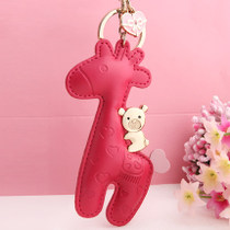 Millers Giraffe Keychain INS female Korean key chain creative car key pendant cartoon cute