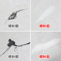 Tile glue strong adhesive tile patch ceramic paste toilet marble pit glaze repair home floor tiles