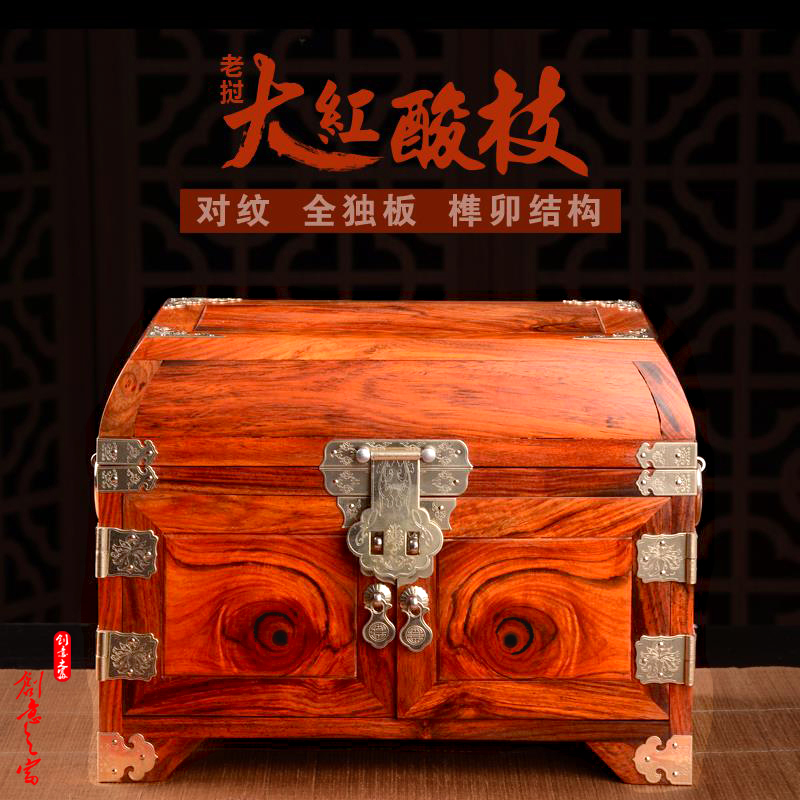 Jiuju Fu Laos red rosewood single jewelry box mahogany jewelry box wood retro dressing box wedding gifts