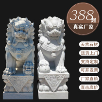 Stone carving White marble bluestone stone lions A pair of janitor town house household door trumpet ornaments Large lion town tomb