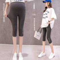 Maternity leggings summer thin section of seven points pants cotton maternity pants outside wear fashion care abdominal shorts safety pants