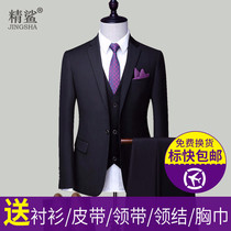 Groom Korean mens self-cultivation summer wedding suit suit
