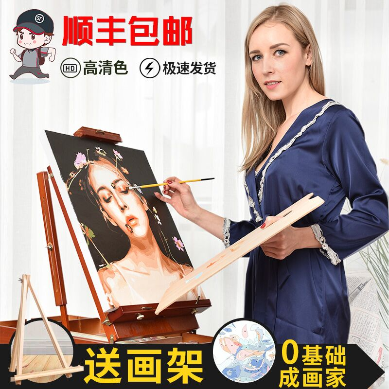 Digital Oil Painting Decompression Painting Diy Photo Filling Hand-painted Painting Customized Decoration Digital Watercolor Self