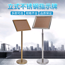 Stainless steel A3 signs signs billboards beveled water signs vertical concierge hotel brand Titanium Gold