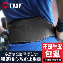 TMT Fitness Belt Waist deep squat hard pull men and women sports waist lifting weight training protective gear professional cowhide