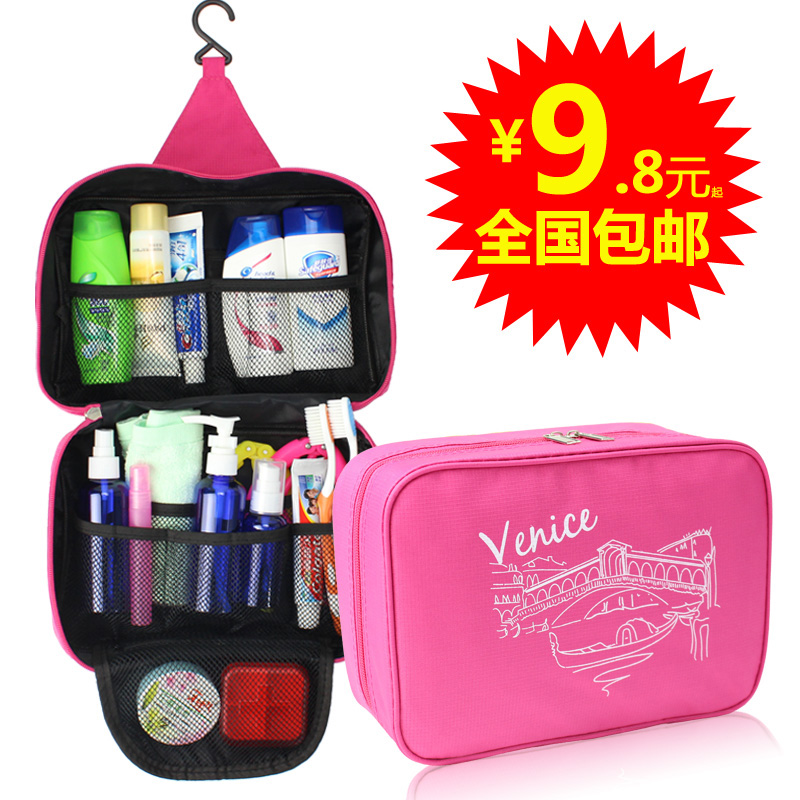 Travel set wash bag men and women waterproof travel abroad portable travel storage bag cosmetic bag outdoor products