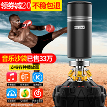 Bina boxing sandbag Sanda vertical home tumbler sandbag hanging adult children taekwondo training equipment