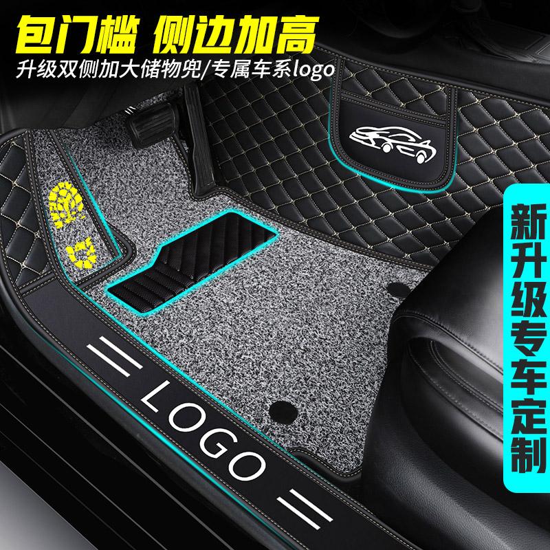 Car foot washer silk ring dedicated to the speed xrv probe crv road view l Maitensi Domain Accord Long Yi Passat