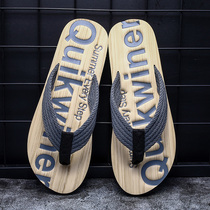 Slippers male summer Korean version of the trend of non-slip flip-flops 2020 new fashion wear personality mens sandals shoes