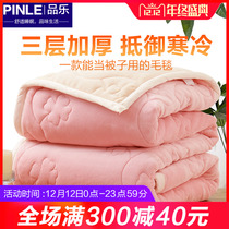 Blanket Coral velvet woman thick quilt winter with double velvet blanket single double layer thickened winter warm flannel blanket