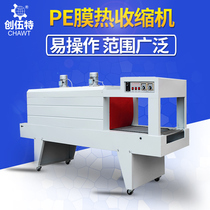 Chuang Sarwood bse-5040pe membrane Thermal shrinkage Machine Sleeve Film Packaging machine mineral water bottle shrinkage Film Plastic seal
