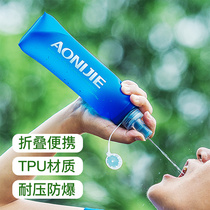 Outdoor Products SPORTS SOFT KETTLE PLASTIC SOFT WATER BAG FOLDABLE CROSS-country running water bag 250 500ML