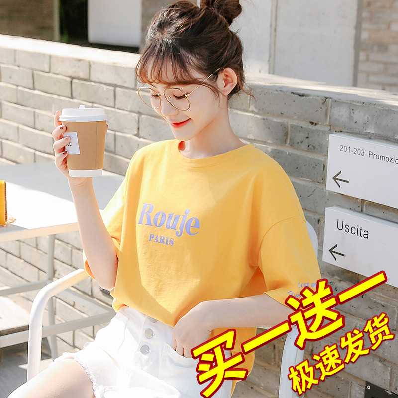 Short-sleeved t-shirt womens spring 2021 new half-sleeve ins trend loose Korean version of cotton 桖 clothes on the summer womens wear