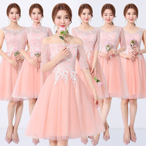 Autumn Korean edition slim student Banquet bridesmaid Dress
