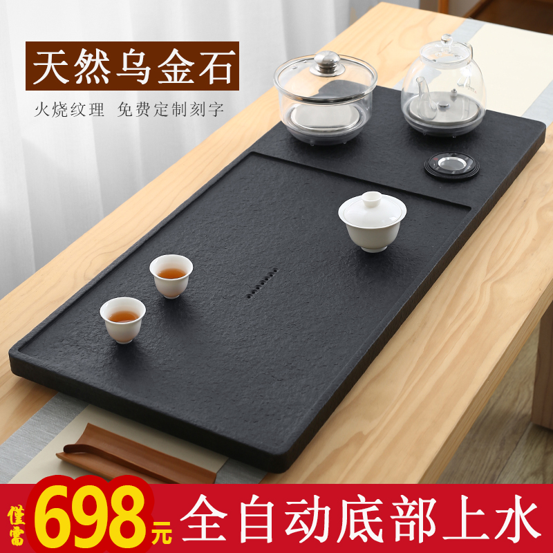 The whole wujin stone tea plate with induction cooker as a whole household automatic kettle tea table simple tea set